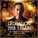 DJ DORAGON